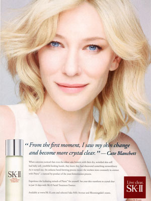 Cate Blanchett SK-II celebrity endorsements