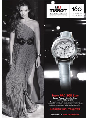 Danica Patrick Tissot celebrity endorsement ads