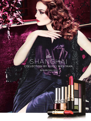 Emma Stone Revlon Shanghai makeup celebrity endorsements