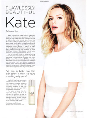 Kate Bosworth SK-II celebrity endorsement advertising