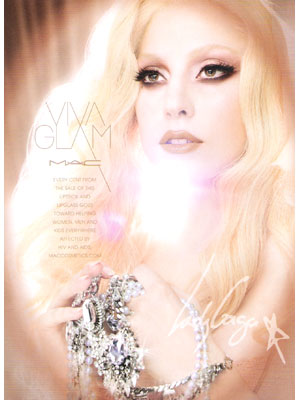 Lady Gaga for MAC Cosmetics celebrity beauty endorsements