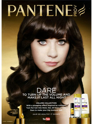 Zooey Deschanel celebrity beauty ads
