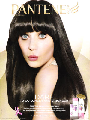 Zooey Deschanel Pantene celebrity endorsements